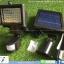 โคมไฟสปอตไลท์โซล่าเซลล์ รุ่น 60 LED พร้อม Motion Sensor thumbnail 1