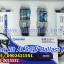 xenon kit H3 AC55W Slim Balllast N5 thumbnail 1