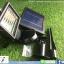 โคมไฟสปอตไลท์โซล่าเซลล์ รุ่น 60 LED พร้อม Motion Sensor thumbnail 8